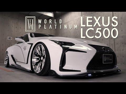 LEXUS LC500 Bodykit by ROWEN JAPAN